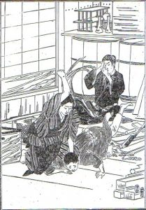 Seikichi gets beaten in Minashigo - wbsite